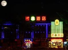 Super 8 Hotel Guangzhou Baiyun International Airport Boutiques, Guangzhou