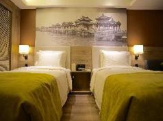Atour Hotel Guangzhou Tianlong, Guangzhou