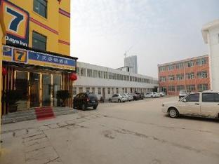 7 Days Inn Huaibei Suixian Beicaishi Street Branch