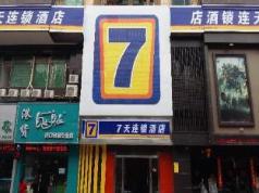 7 Days Inn Shenzhen Airport Fuyong Phoenix Century Commercial Plaza Branch, Shenzhen
