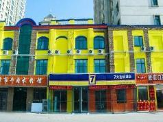7 Days Inn Shijiazhuang Jinzhou Xinyulou Branch, Shijiazhuang