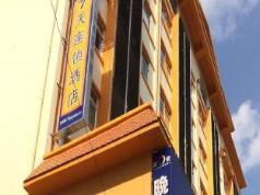 7 Days Inn Dehong Mangshi San Ke Shu Branch, Dehong
