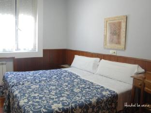 Hostal La Vera Madrid - Guest Room