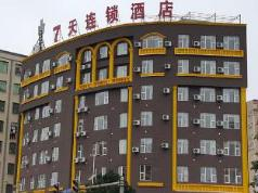 7 Days Inn Zhanjiang Xuwen 2nd Branch, Zhanjiang