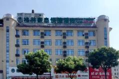 GreenTree Inn Jiangsu Wuxi Xishan DongTing Erquan East Road XinGuang Newly Estate Express Hotel, Wuxi