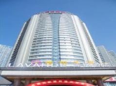 Lavande Hotel Nanchang Ai Xi Hu Subway East Station Branch, Nanchang