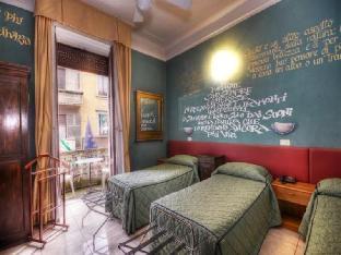 阿尔贝蒂斯经济艺术酒店