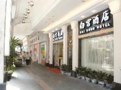 LN White House Hotel, Guangzhou