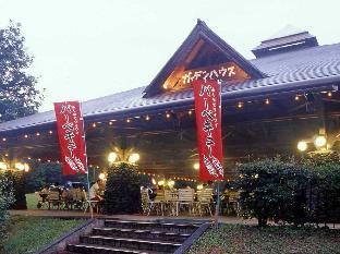 Kishu Tetsudo Karuizawa Hotel image