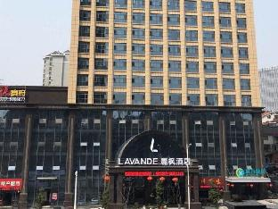 Lavande Hotel Yichang Railway East Station Branch