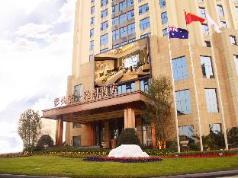 Argyle Hotel Pengzhou, Chengdu