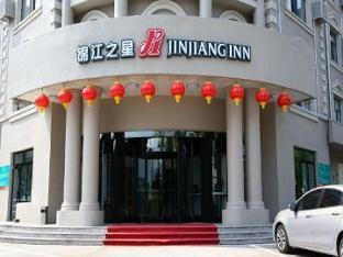 Jinjiang Inn Yichun Water Park Branch