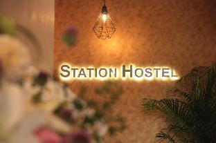 高山ステーションホステル
