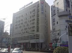 Jinjiang Inn Select Ningbo Tianqi Square Kaiming Street Branch, Ningbo