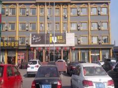 IU Hotel Qixian Qiao Jia Da Yuan Branch, Jinzhong