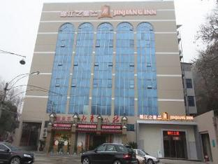 Jinjiang Inn Select Xiangyang Zuanshi Road Checheng West Road Branch