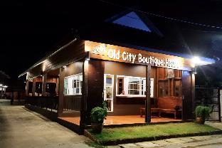 オールド シティ ブティック ハウス Old City Boutique House