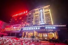 Zhangjiajie Xiangfu International Hot Springs Hotel, Zhangjiajie