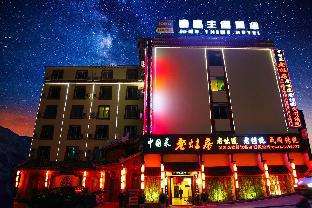 Jiuzhai JIMO Theme Hotel