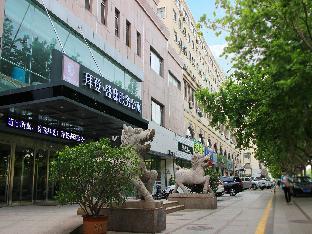 Bedom Apartments Jinggangshan Qingdao
