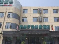 GreenTree Inn Jiangsu Xuzhou Western 3rd Ring Road Xiyuan Express Hotel, Xuzhou