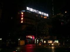 Infinite Stars  Us Youth Hostel, Chengdu