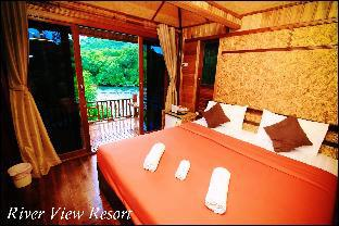 River View Resort At Chaewlan