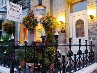 Romley Guest House - York