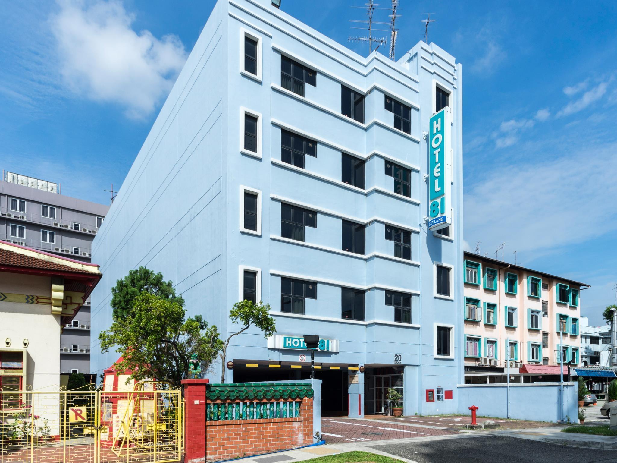 Hotel 81 geylang geylang singapore singapore great for Hotels 81 in singapore