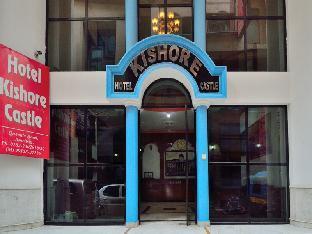 Hotel Kishore Castle Амритсар