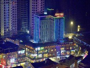 GreenTree Eastern Zigong Huashang International City Huichuan Road Hotel