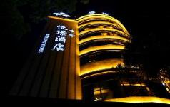 Guilin Parkview Hotel, Guilin