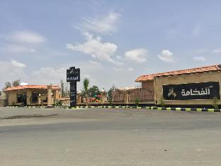 Taj Al Fakhama Villas