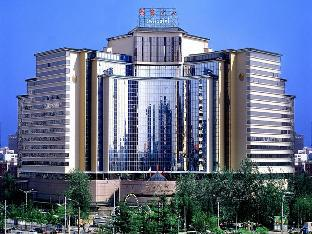 Swissotel Beijing Hong Kong Macau Center Hotel Hotel in ➦ Beijing ➦ accepts PayPal.