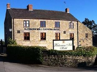 Batemans Mill Hotel