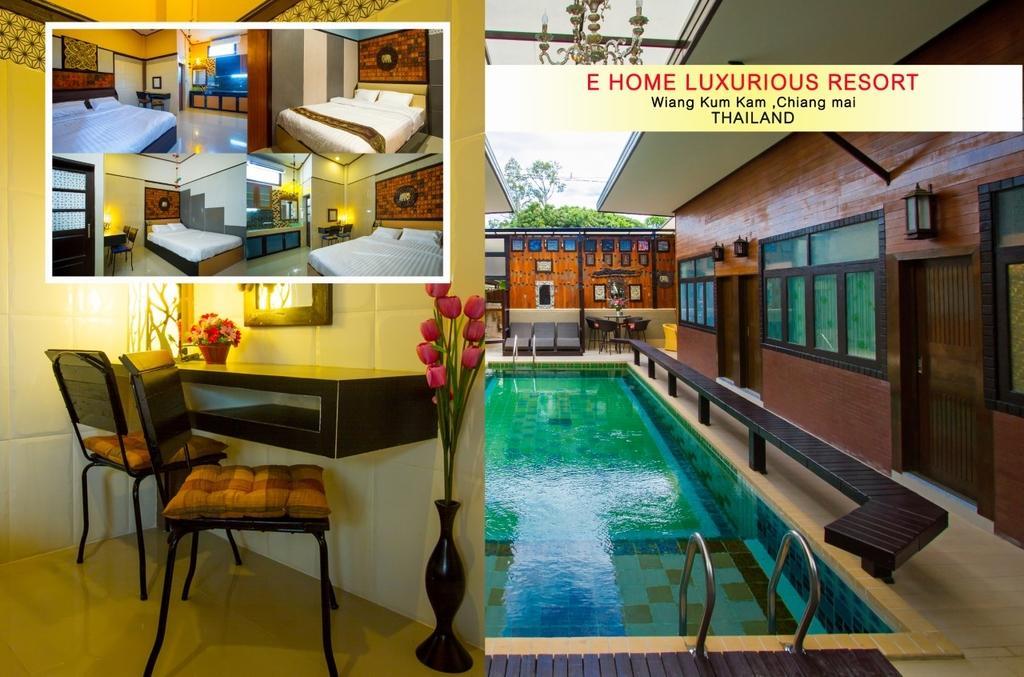 E Home Resort,อี โฮม รีสอร์ต