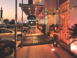 Eclipse Boutique Suites PayPal Hotel Abu Dhabi