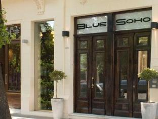Blue Soho Hotel Buenos Aires