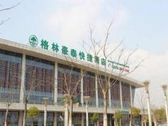 GreenTree Inn Hubei Wuhan High-Speed Rail Station Express Hotel, Wuhan