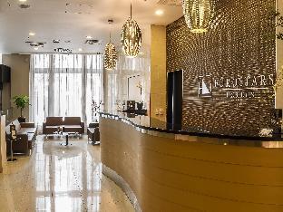 Eurostars Hotel Wall Street PayPal Hotel New York (NY)