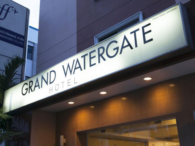 โรงแรมแกรนด์ วอเตอร์เกท