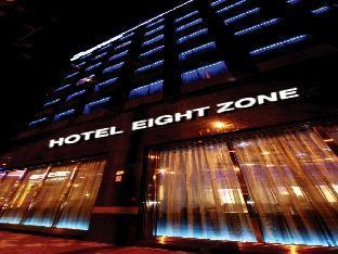 ホテル エイト ゾーン3