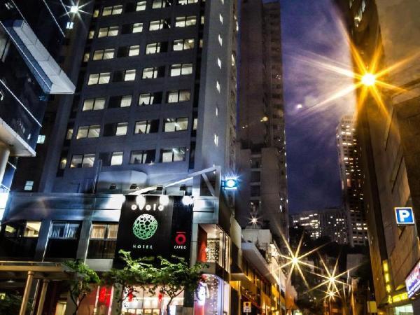 香港奥华酒店‧中环 香港旅游 第3张
