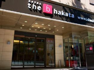 trivago the b hakata