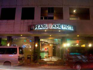 Pearl Lane Hotel Manila - Entrance
