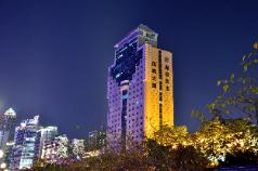 Haijun Hotel Guangzhou, Guangzhou