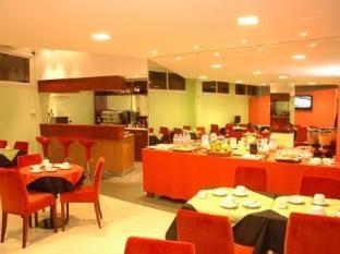 Olmo Dorado Business Hotel & Spa Buenos Aires - Restaurant