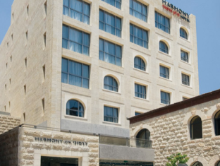 Harmony Hotel - An Atlas Boutique Hotel' Jerusalem - Hotel Exterior