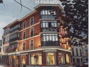 Gran Hotel Paraiso