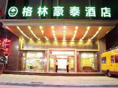 GreenTree Inn GuangDong Jieyang Konggang District Wangjiang North Road Business Hotel, Jieyang